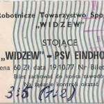 1977.10.19